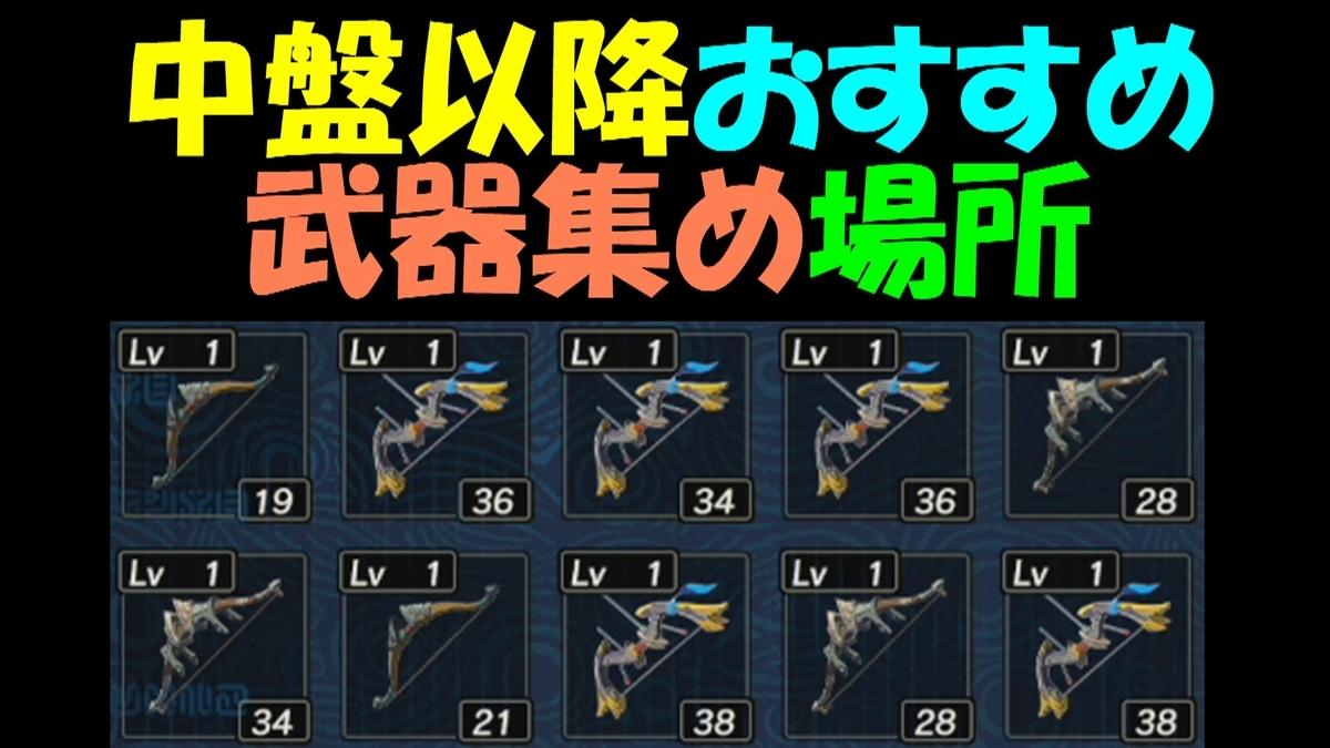 f:id:geimubouimakoto:20201217150824j:plain