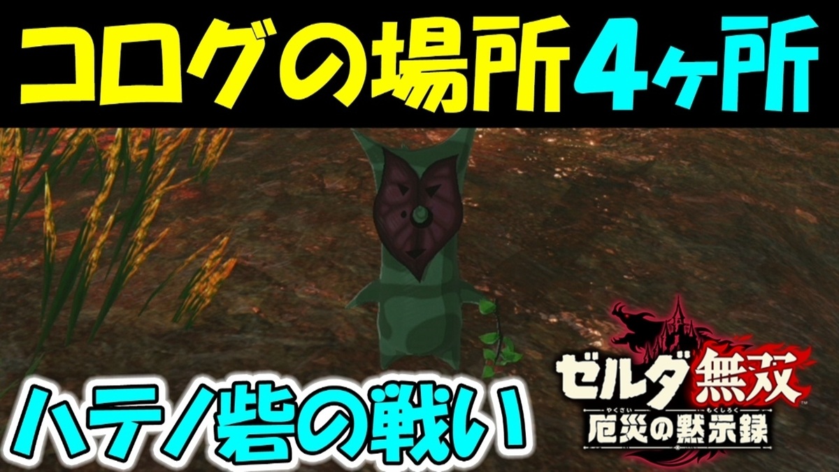 f:id:geimubouimakoto:20201218150418j:plain