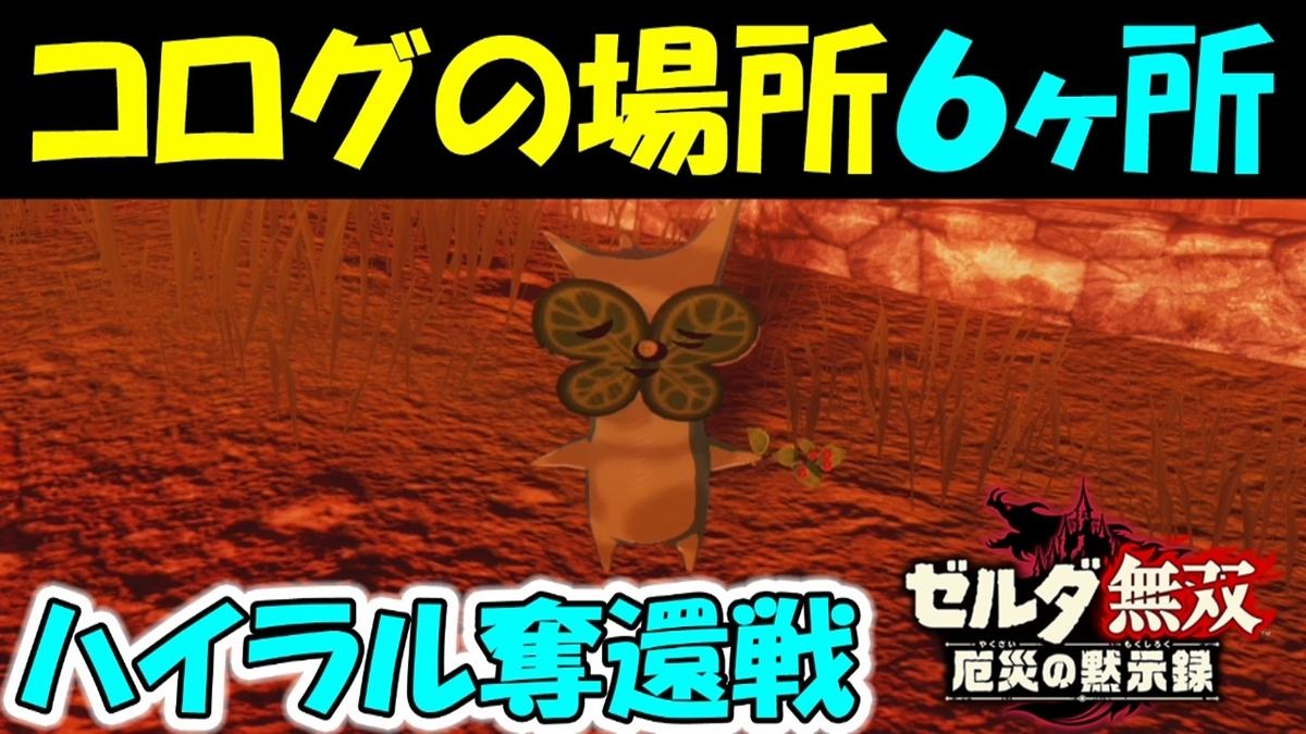 f:id:geimubouimakoto:20201219150621j:plain