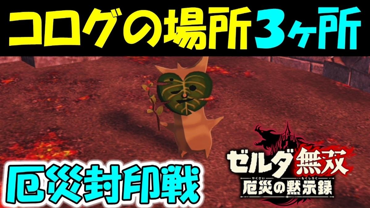 f:id:geimubouimakoto:20201219170726j:plain