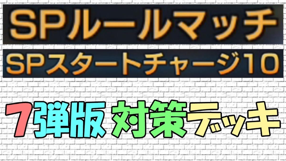 f:id:geimubouimakoto:20201220233814j:plain