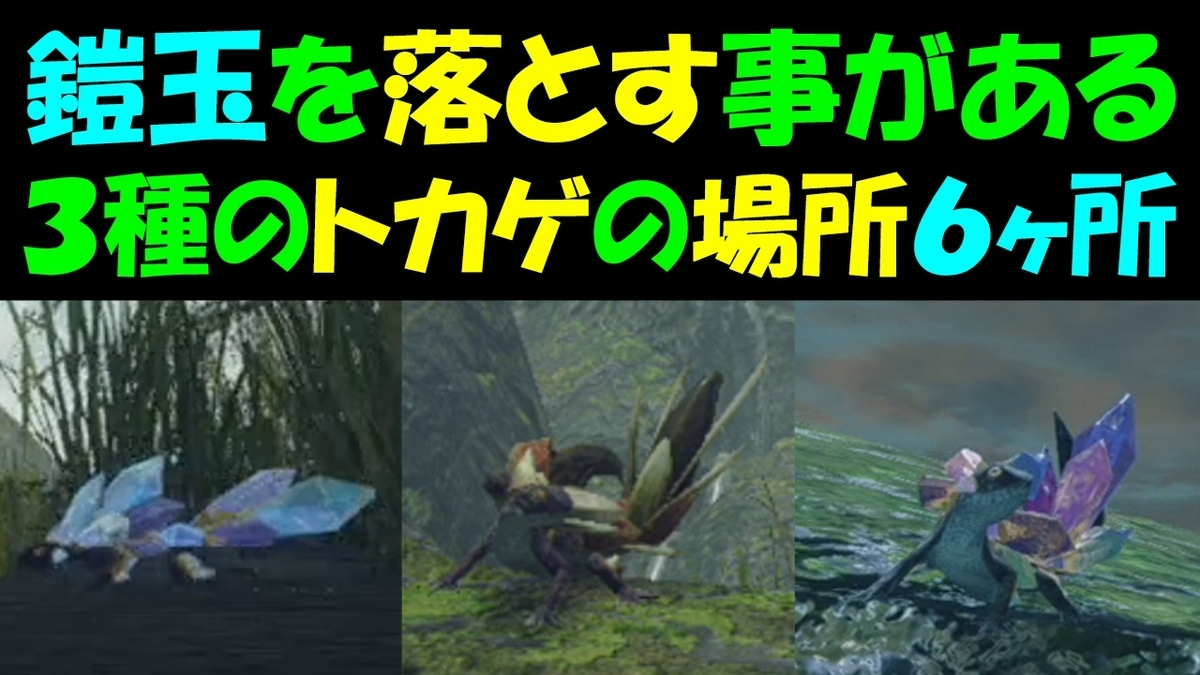 f:id:geimubouimakoto:20210116150630j:plain