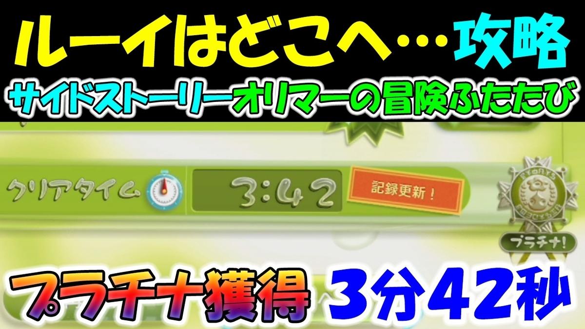 f:id:geimubouimakoto:20210117153212j:plain
