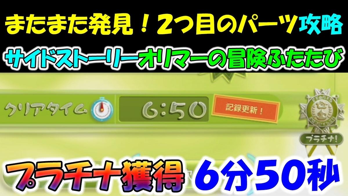 f:id:geimubouimakoto:20210119191044j:plain