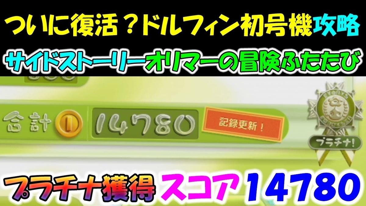 f:id:geimubouimakoto:20210120152233j:plain