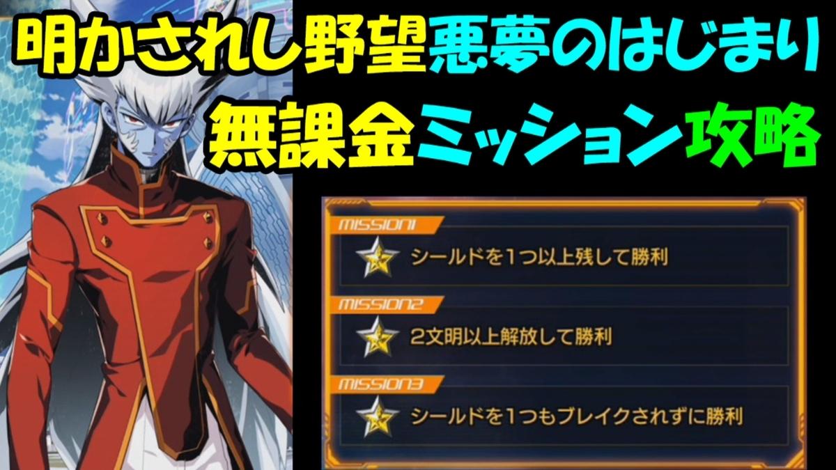 f:id:geimubouimakoto:20210122150408j:plain