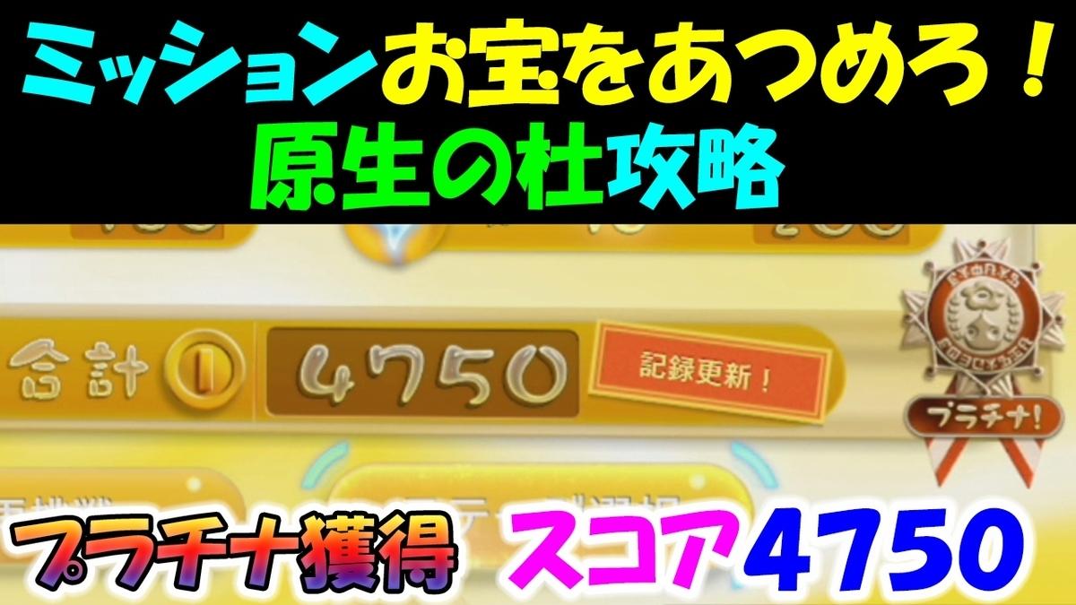 f:id:geimubouimakoto:20210123102058j:plain