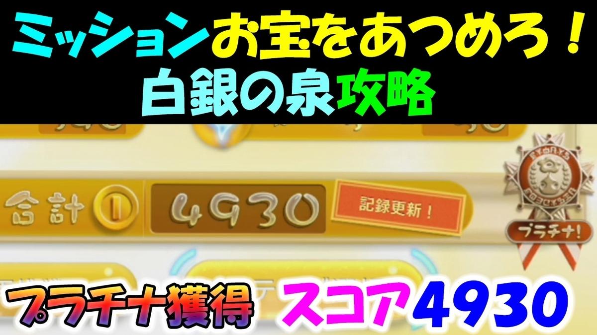 f:id:geimubouimakoto:20210123150402j:plain