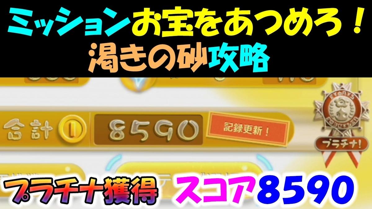 f:id:geimubouimakoto:20210124150623j:plain