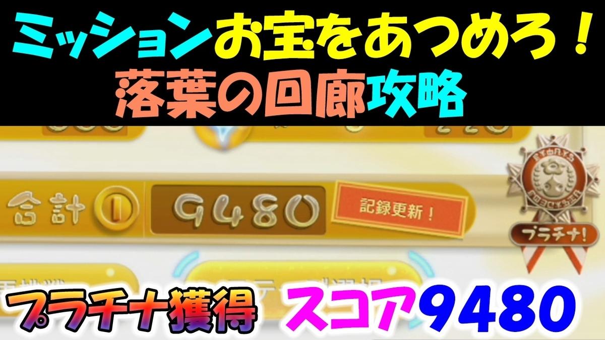 f:id:geimubouimakoto:20210125150633j:plain
