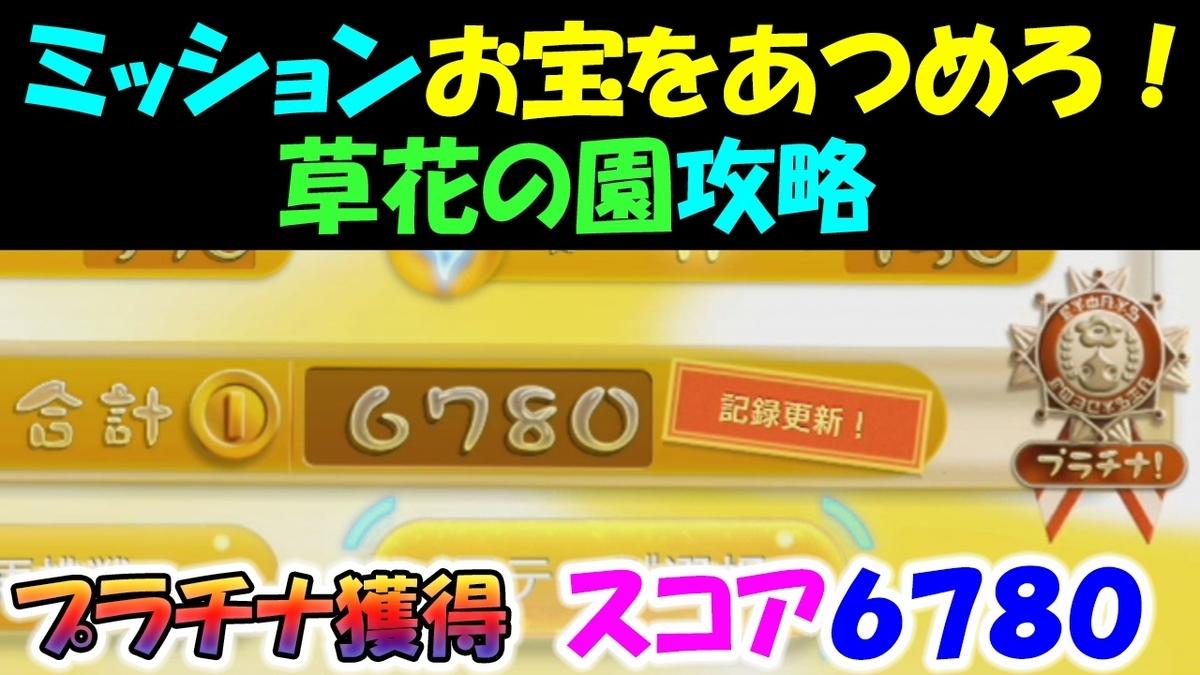 f:id:geimubouimakoto:20210126150617j:plain