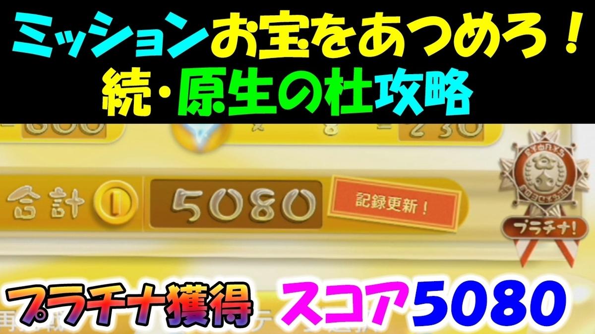 f:id:geimubouimakoto:20210127152302j:plain