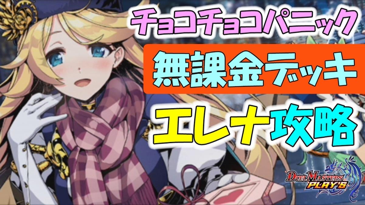 f:id:geimubouimakoto:20210129135029j:plain