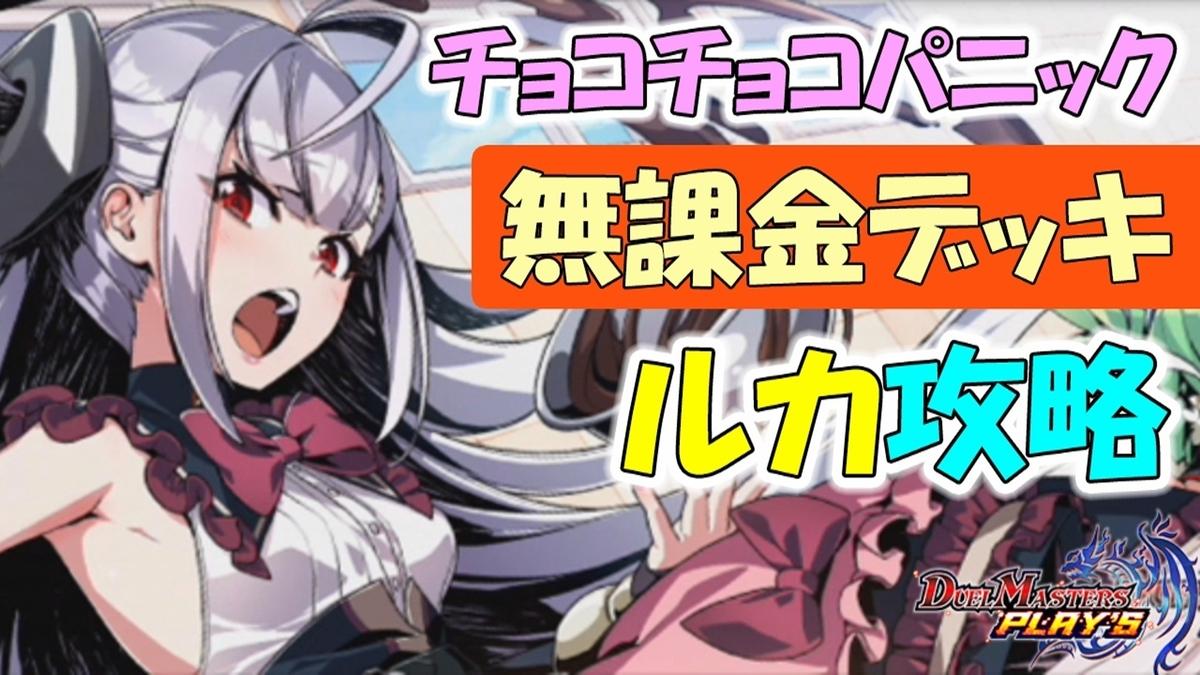 f:id:geimubouimakoto:20210129195209j:plain