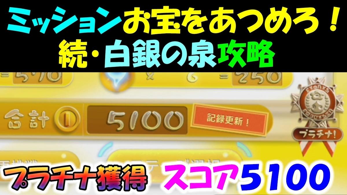 f:id:geimubouimakoto:20210130101746j:plain