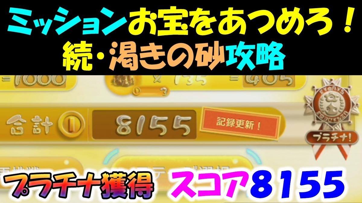 f:id:geimubouimakoto:20210130152722j:plain