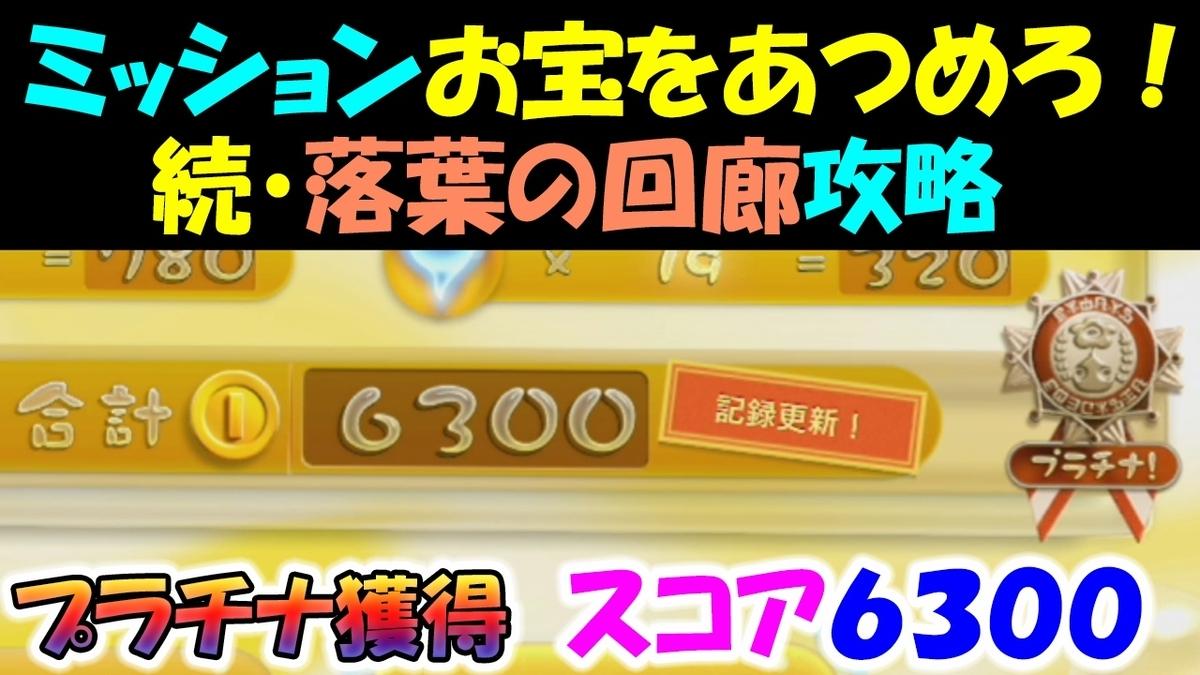 f:id:geimubouimakoto:20210131153540j:plain
