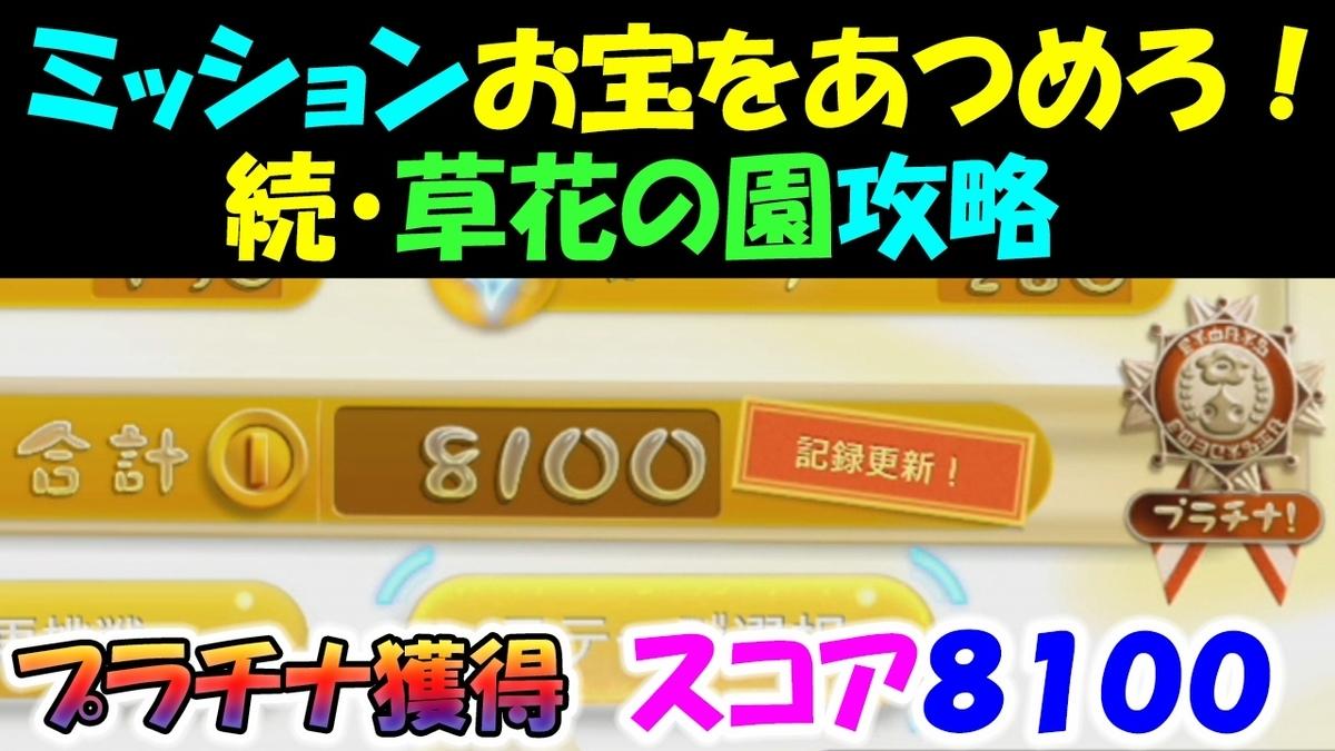 f:id:geimubouimakoto:20210201162026j:plain