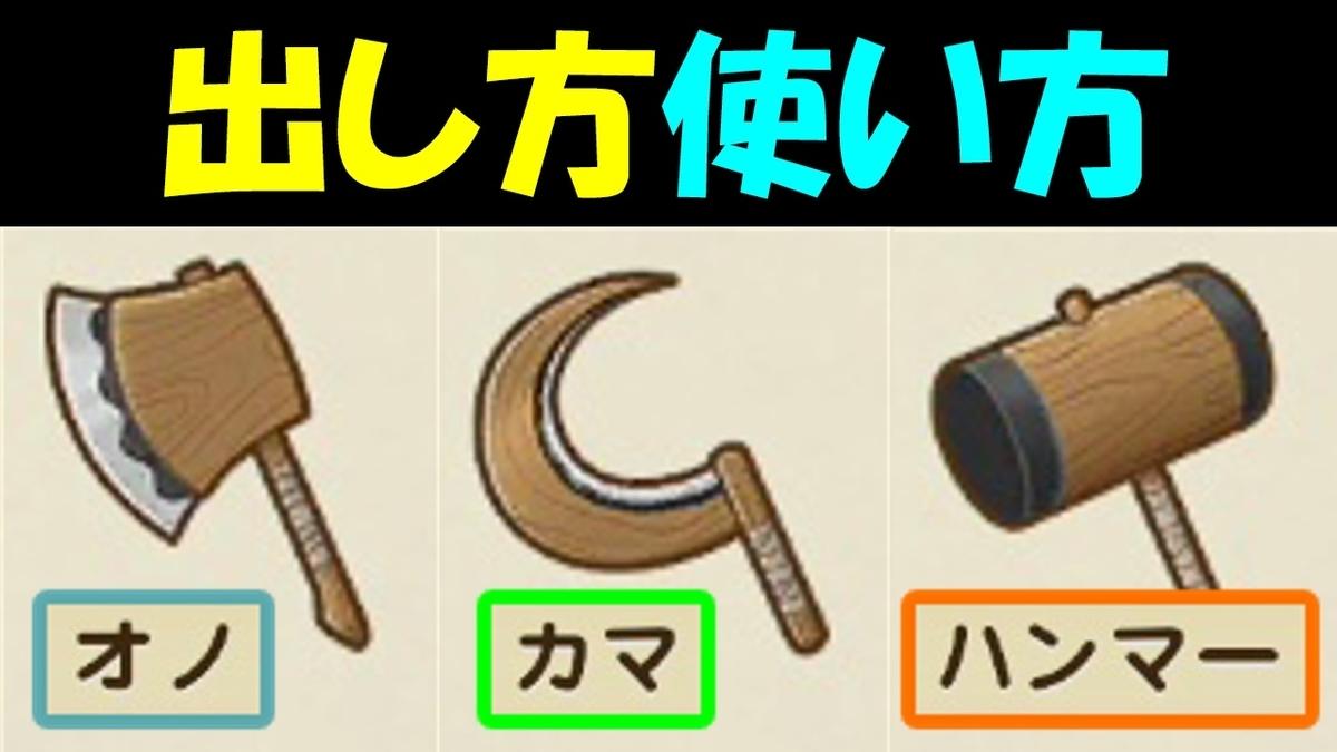 f:id:geimubouimakoto:20210225125254j:plain