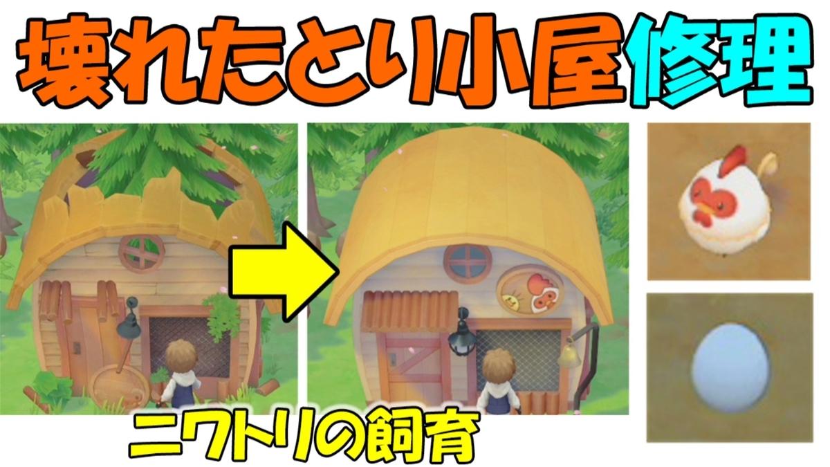 f:id:geimubouimakoto:20210225211736j:plain