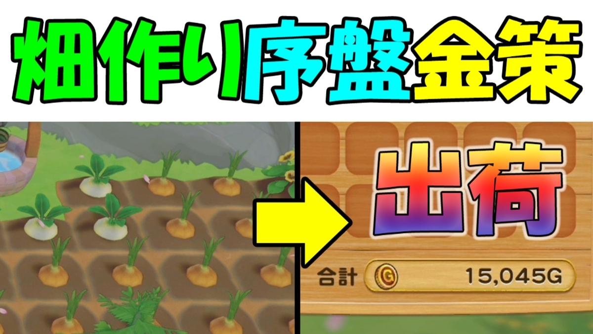 f:id:geimubouimakoto:20210226192913j:plain