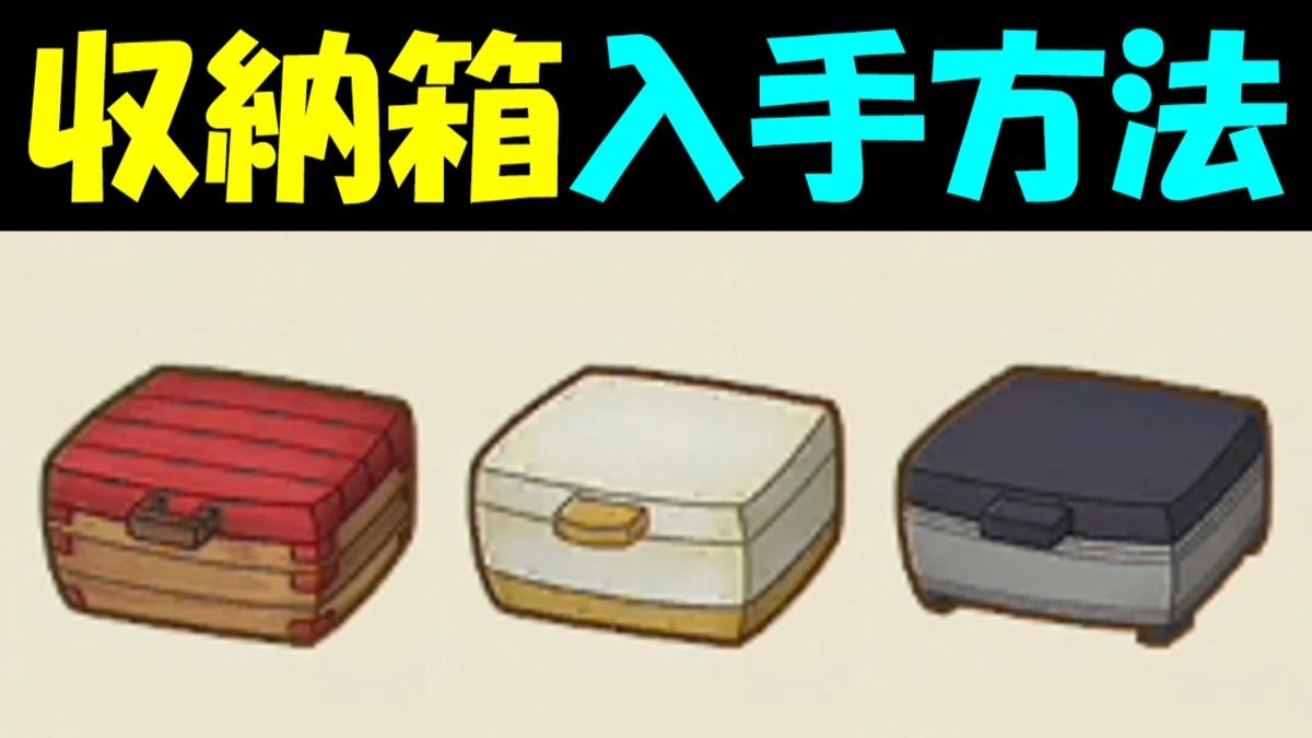 f:id:geimubouimakoto:20210228191711j:plain