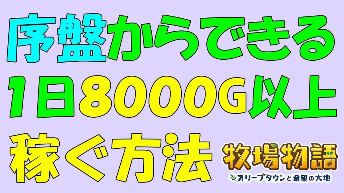 f:id:geimubouimakoto:20210301104354j:plain