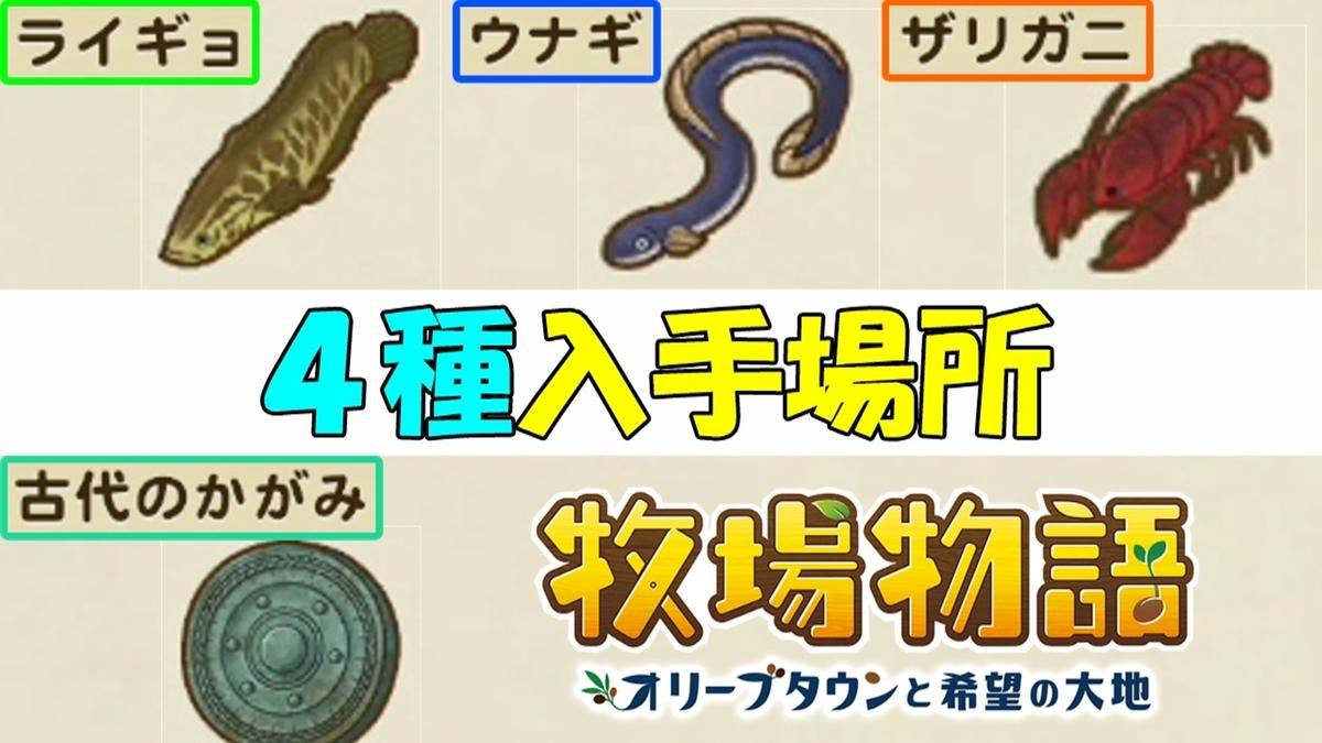 f:id:geimubouimakoto:20210302145617j:plain