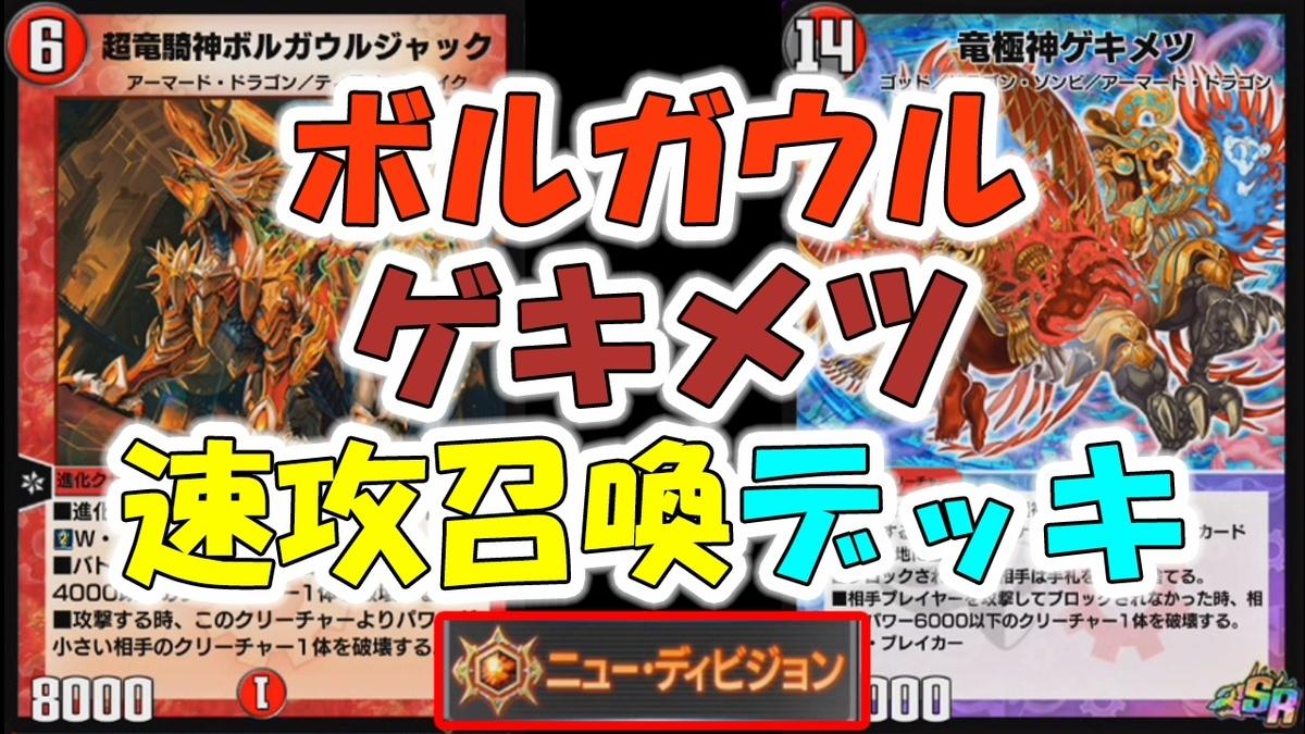 f:id:geimubouimakoto:20210302212329j:plain