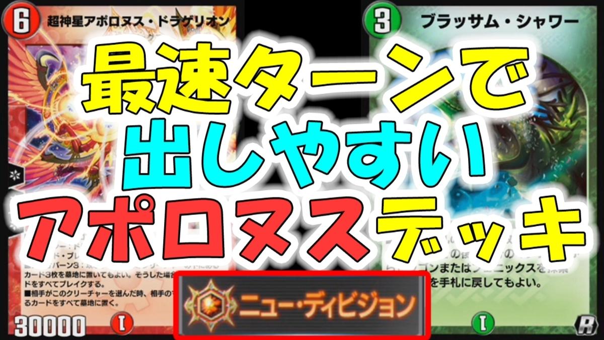 f:id:geimubouimakoto:20210304201444j:plain