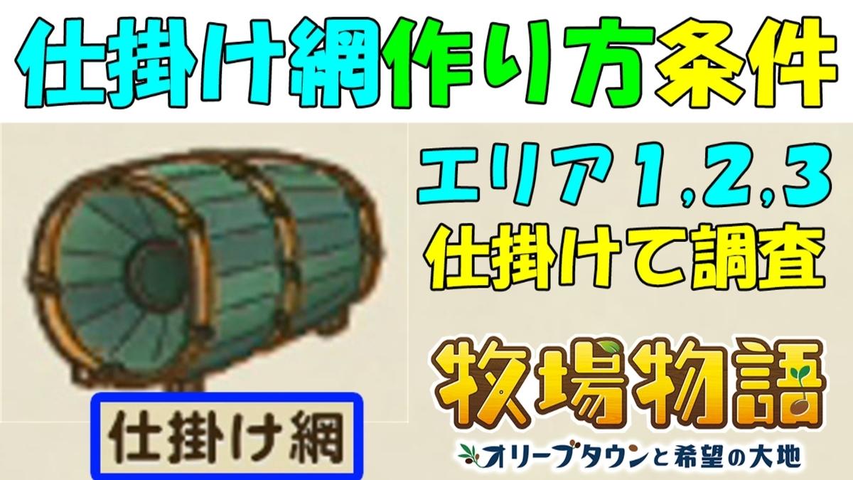 f:id:geimubouimakoto:20210305204559j:plain