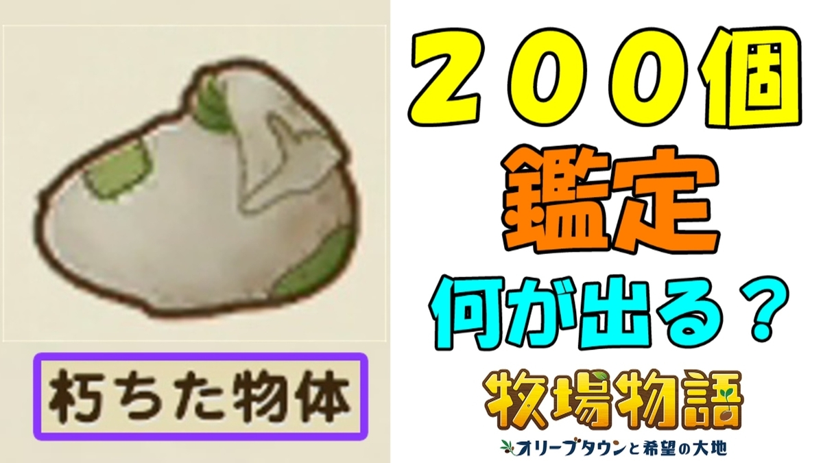 f:id:geimubouimakoto:20210307001644j:plain