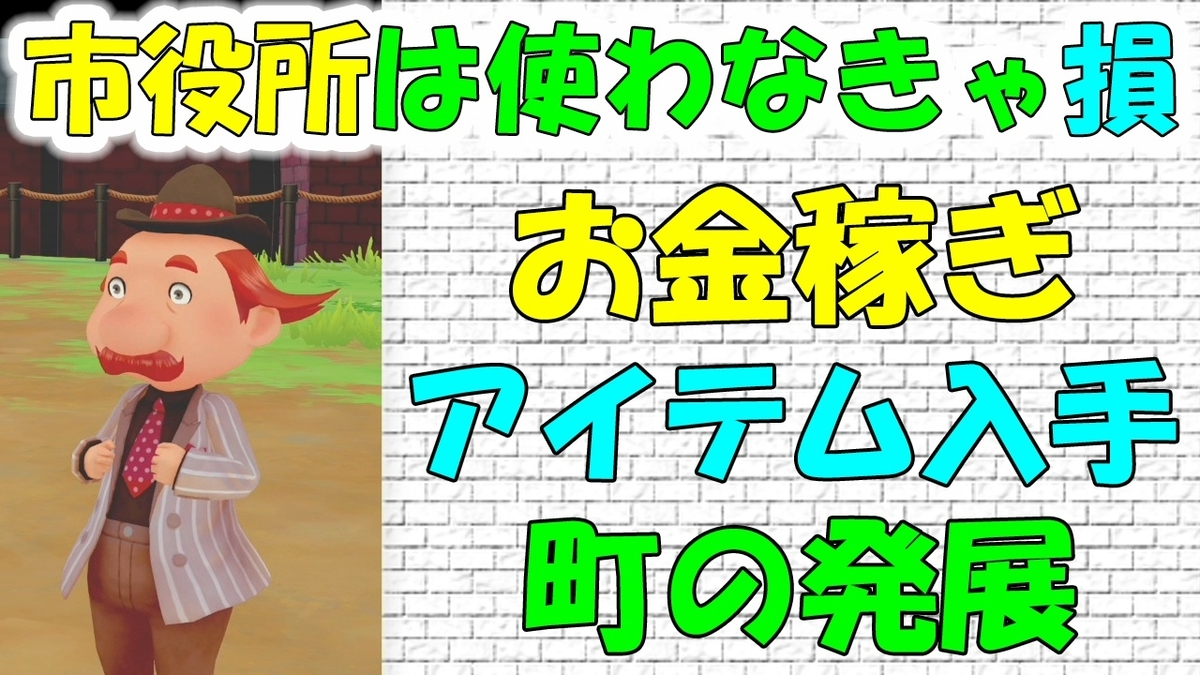 f:id:geimubouimakoto:20210307130010j:plain