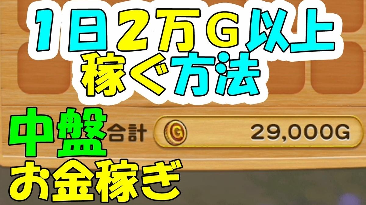 f:id:geimubouimakoto:20210307214956j:plain