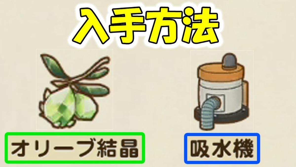 f:id:geimubouimakoto:20210309140839j:plain