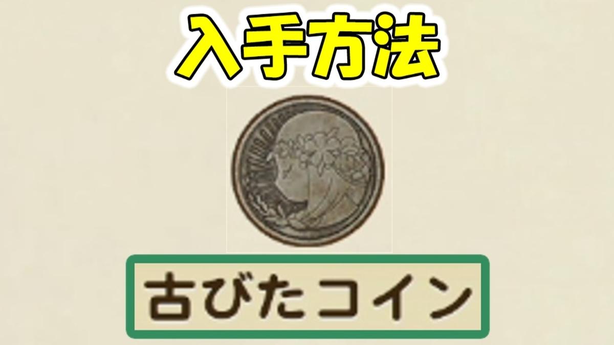 f:id:geimubouimakoto:20210309203022j:plain