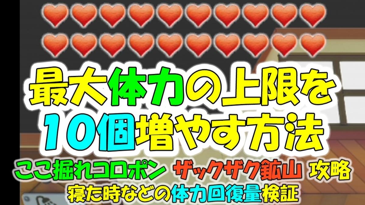 f:id:geimubouimakoto:20210310202000j:plain