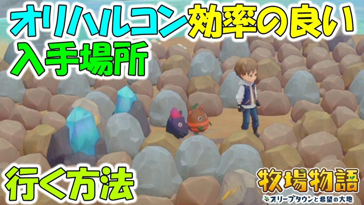 f:id:geimubouimakoto:20210312102153j:plain