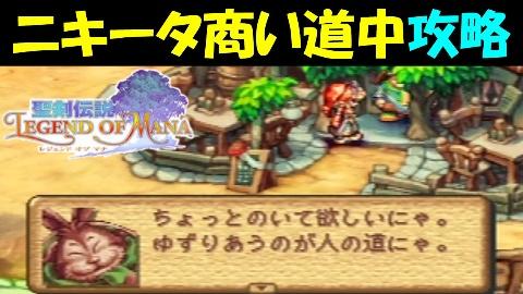 f:id:geimubouimakoto:20210315130806j:plain