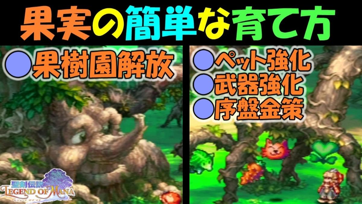 f:id:geimubouimakoto:20210317183807j:plain