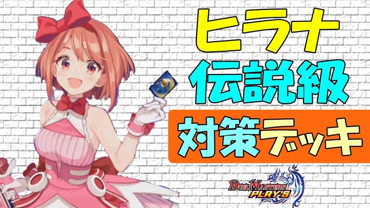 f:id:geimubouimakoto:20210319200348j:plain