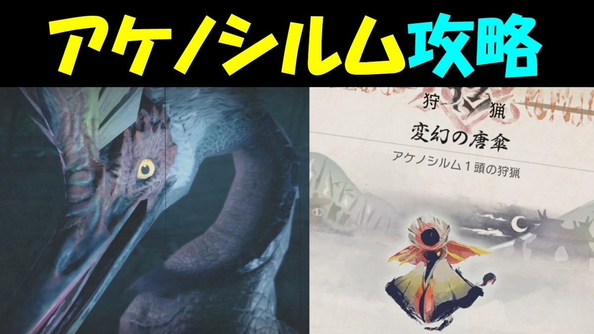 f:id:geimubouimakoto:20210328104109j:plain