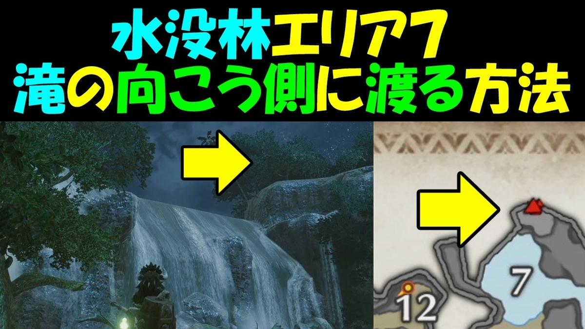 f:id:geimubouimakoto:20210329174515j:plain