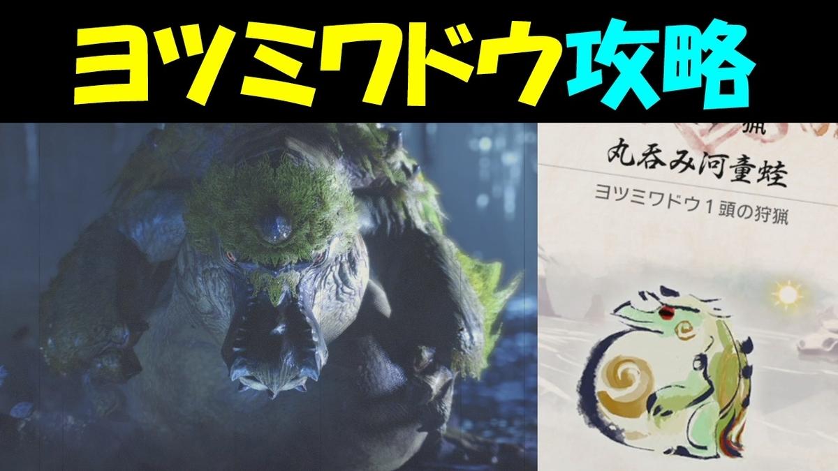 f:id:geimubouimakoto:20210330103318j:plain