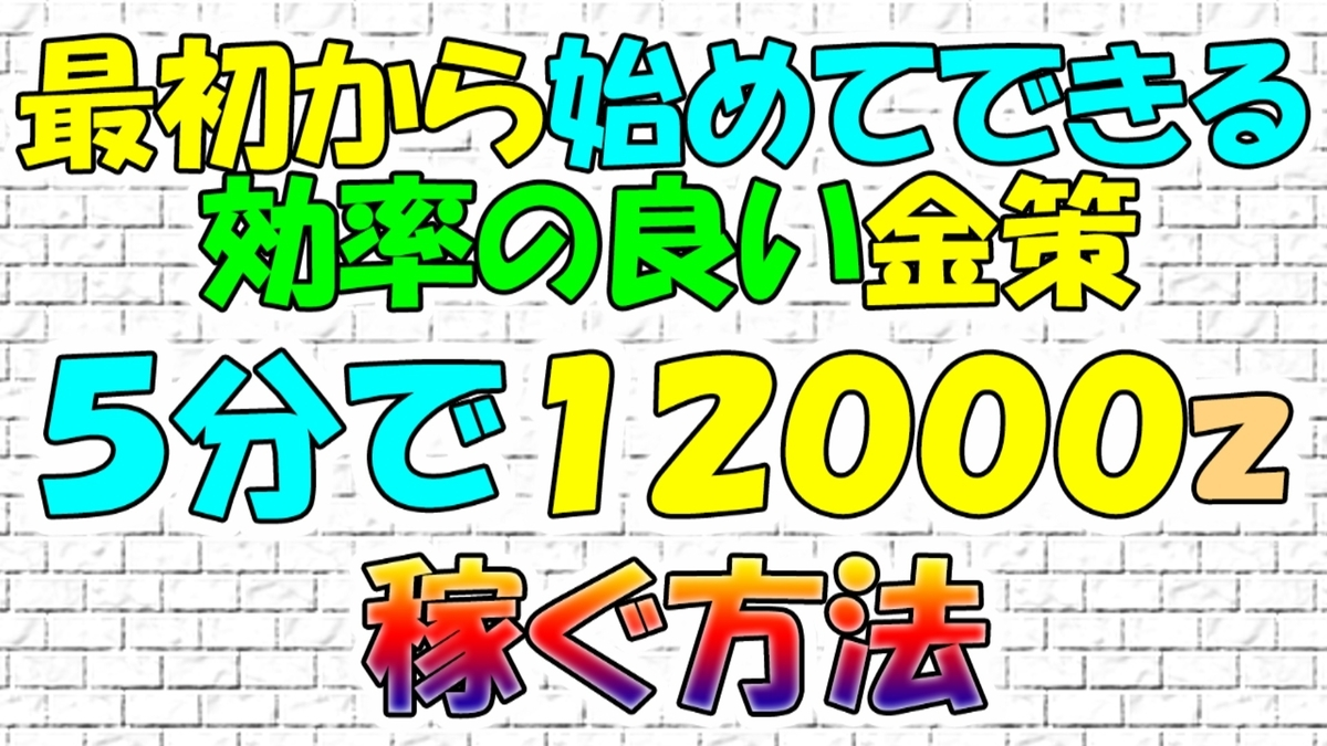 f:id:geimubouimakoto:20210402214822j:plain