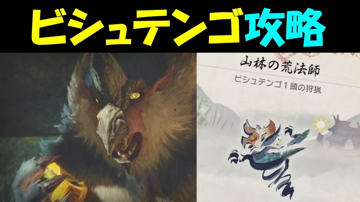 f:id:geimubouimakoto:20210406151301j:plain