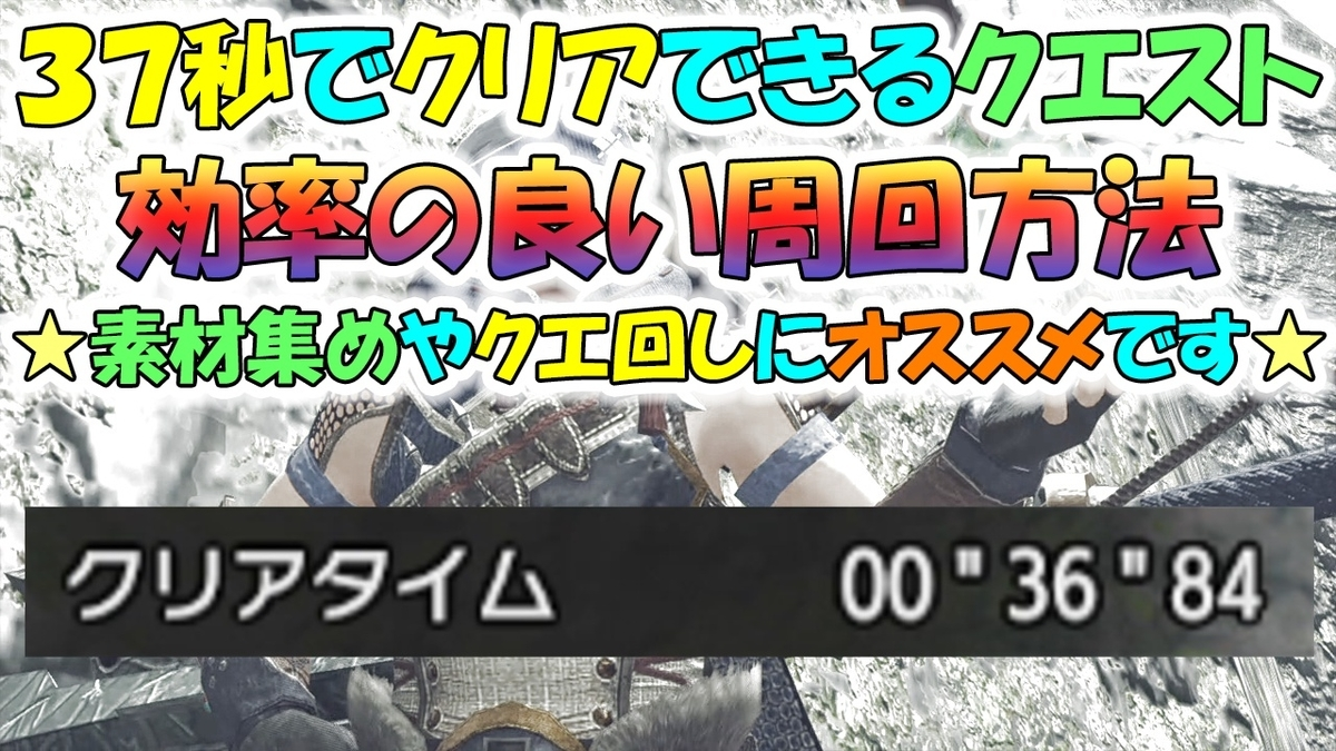 f:id:geimubouimakoto:20210407201429j:plain