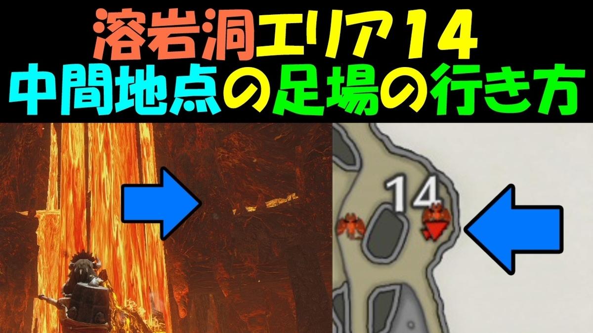 f:id:geimubouimakoto:20210409184332j:plain