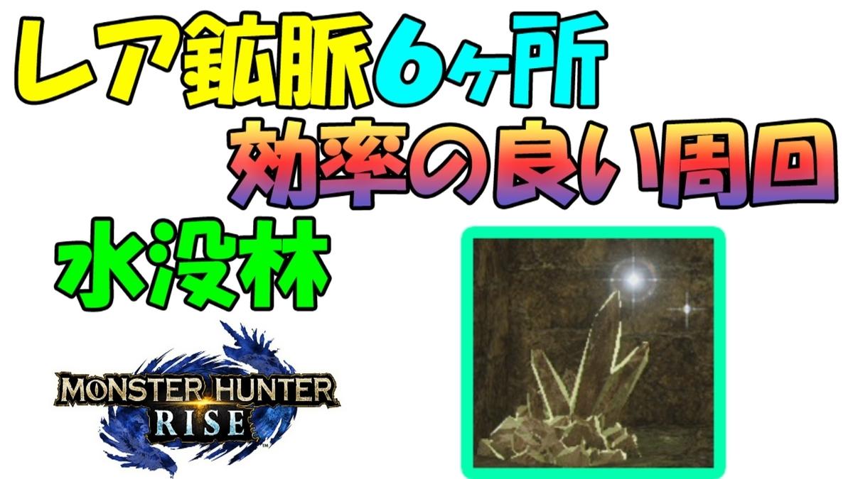 f:id:geimubouimakoto:20210410232534j:plain