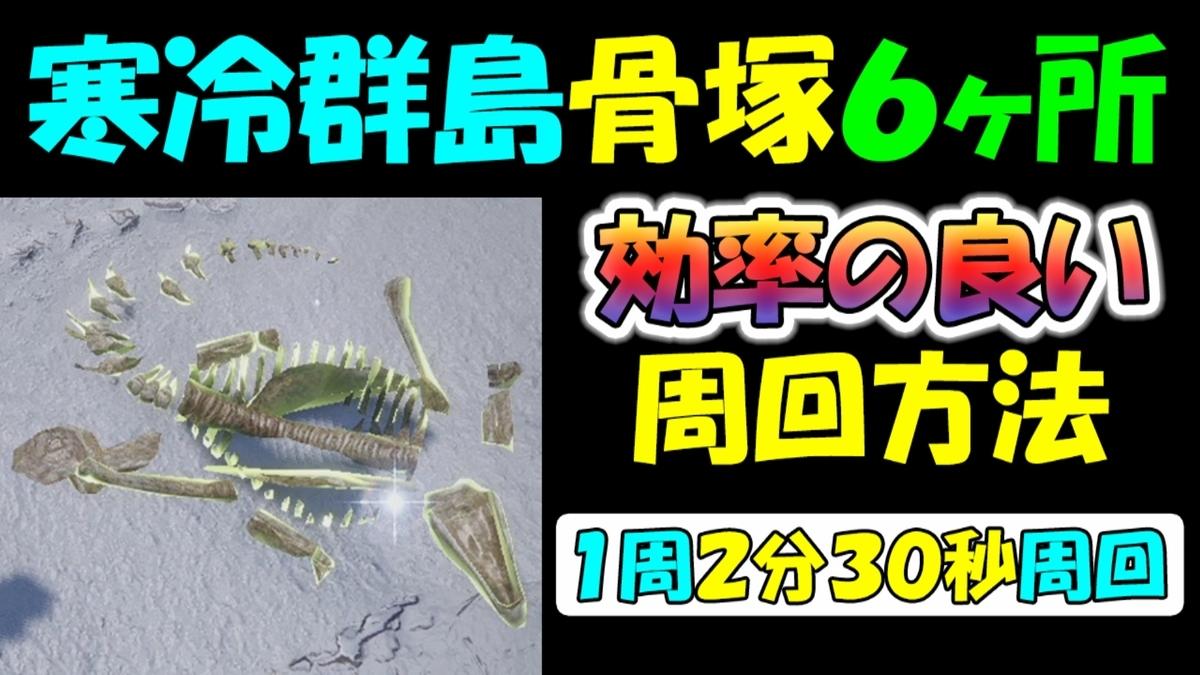 f:id:geimubouimakoto:20210411195923j:plain